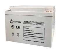 Аккумулятор A-Battery 6GFMJ26 (12V26AH/20HR)