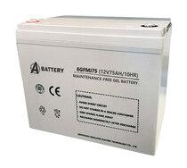 Аккумулятор A-Battery 6GFMJ75 (12V75AH/10HR)