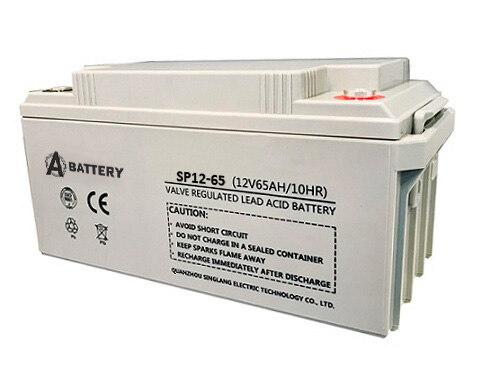 Аккумулятор A-Battery SP12-65 (12V65AH/10HR)