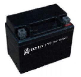 Аккумулятор A-Battery CT1204 (12V4AH/10HR)