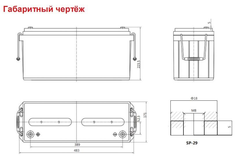 Аккумулятор Sacred Sun SP12-150 12В150Ah